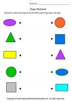 Геометрические фигуры для дошкольников задания – Геометрические фигуры для детей — Веселые задания в картинках