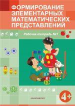 Программа зерек бала от 3 до 5 лет – ( 3 5 ) (. 1 ) |