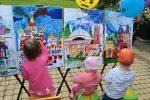 Рисунок день города – Как и что рисовать на тему День города карандашами и красками поэтапно?