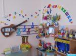 Уголки оформление в детском саду – оформление по ФГОС + фото