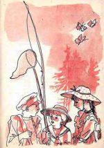 Великие путешественники зощенко картинки к рассказу – Фотоотчёт «Иллюстрации к рассказу М. Зощенко «Великие путешественники»»