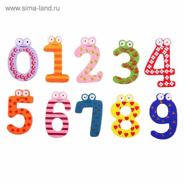 цифры от 1 до 10 картинки для печати красивые детские