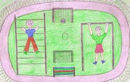 Рисунок зож в школу – Как нарисовать рисунок на тему ...