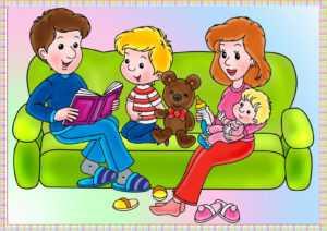 Внимание родители картинка – Картинки про родителей (22 фото ...