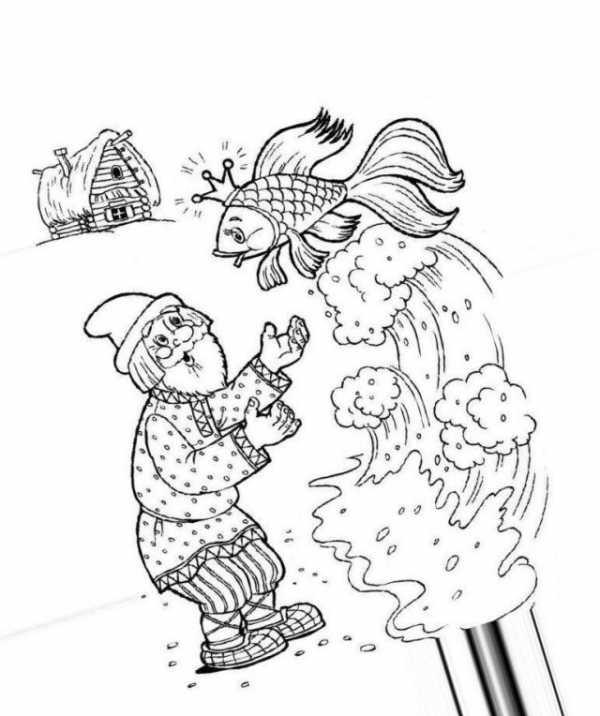 Золотая рыбка картинки из сказки – Ой!